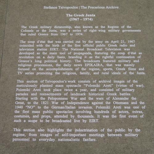 thephotoexhibitionarchivecom-dokumenta-tsivopoulos-3