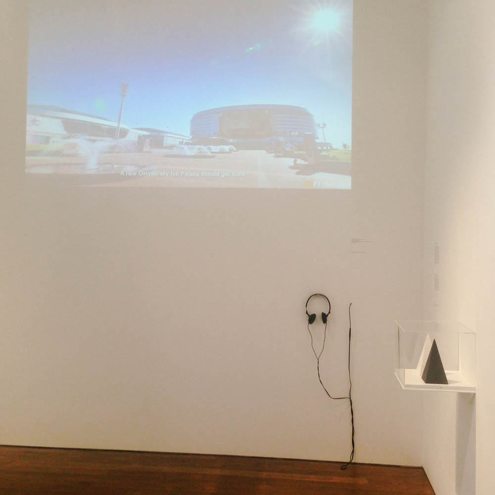 the photo exhibition archive-Deutsche Borse London-11
